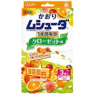 かおりムシューダ 1年間有効 クローゼット用 ふんわりフルーツハピネスの香り 3個入〔防虫剤〕