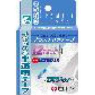 FC(ファミリーケア)プラスチックテープ12mm×7m〔テーピング〕