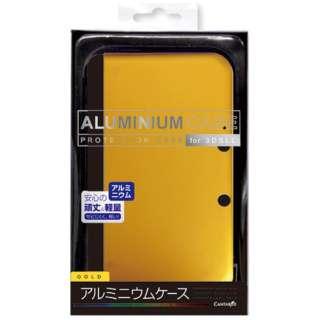 アルミニウムケース ゴールド【3DS LL】