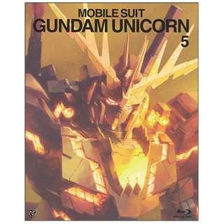 機動戦士ガンダムUC 5(ガンダム35thアニバーサリーアンコール版) 期間限定生産 【ブルーレイ ソフト】