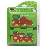 キャラプレカバー for 3DS LL ハローキティ(グリーン)【3DS LL】