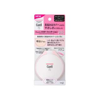 curel(キュレル) パウダーファンデーション明るい肌色(5g)