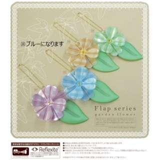 リフレクターチャーム garden flower LPC-FS02 ブルー