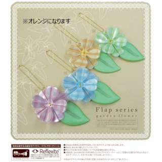 リフレクターチャーム garden flower LPC-FS03 オレンジ