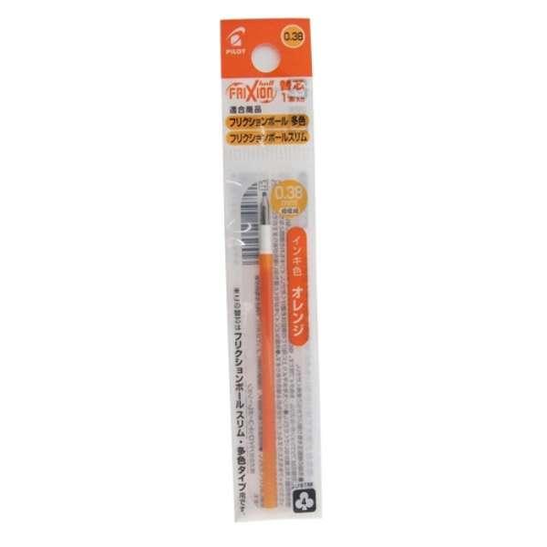 [替芯] フリクションボールスリム用(0.38mm /オレンジ) LFBTRF12UF-O