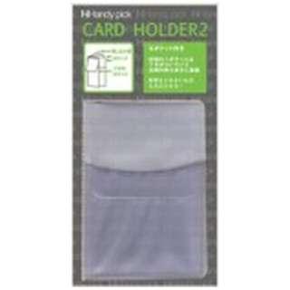 [カードホルダー] Handy pick SMALL/LARGE共通 カードホルダー2 名刺入れ C5500