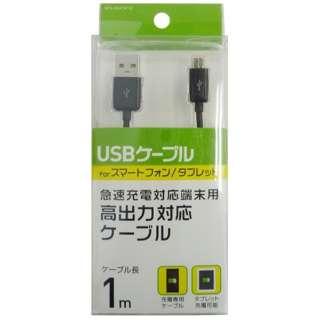 [micro USB]充電USBケーブル (1m・ブラック)BKS-HUCSP10K [1.0m]