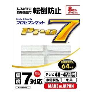 防震垫子[对应/8张也在面向47V型,家电制品以及家具里从耐我责大致目标64kg/电视40]PB-N2048C