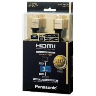 RP-CHEX30-K HDMIケーブル ブラック [3m /HDMI⇔HDMI /フラットタイプ]