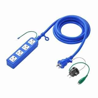 高強度タップ (3ピン式・4個口・3m・ブルー) TAP-HP4-3BL