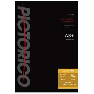 ピクトリコプロ ソフトグロスペーパー(A3ノビサイズ・20枚) PPG210-A3+/20