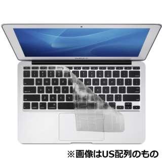 MacbookPro / MacbookAir13 JIS配列用 ClearSkin-M11-JIS