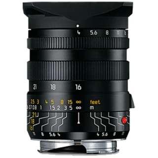 カメラレンズ M F4/16-18-21mm ASPH. TRI-ELMAR(トリ・エルマー) ブラック [ライカM /ズームレンズ]