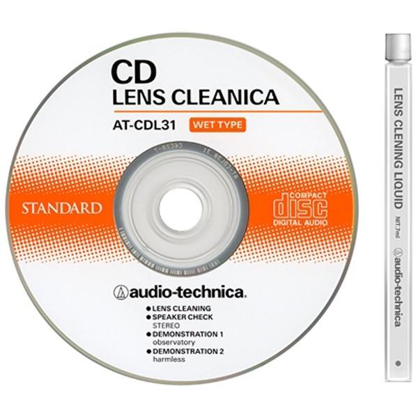 AT-CDL31 レンズクリーナー [CD /湿式]