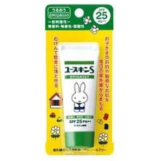 yuskin(ユースキン)S UVミルク(40g)SPF25 PA++ [日焼け止め]