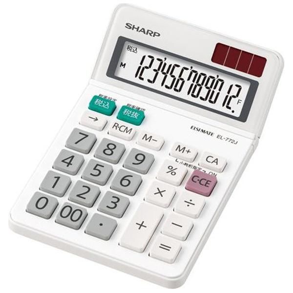 シャープ ミニナイスサイズ 電卓 EL-772JX