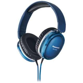 ヘッドホン RP-HX350 ブルー [φ3.5mm ミニプラグ]