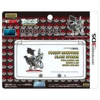 ハードカバー for ニンテンドー3DS ブラックキュレム【3DS】