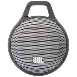 JBL CLIP GRAYAS ブルートゥース スピーカー グレー [Bluetooth対応]