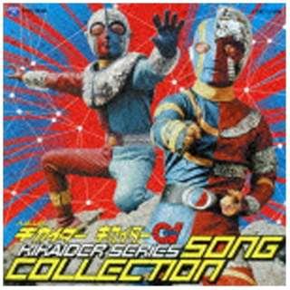 (キッズ)/人造人間キカイダー キカイダー01 キカイダーシリーズ ソングコレクション 【CD】