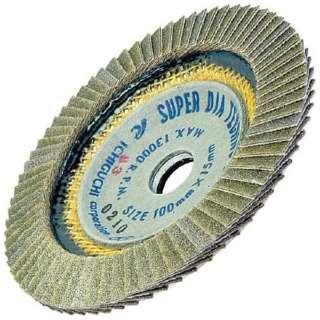 スーパーダイヤテクノディスク 100X15#400 SDTD10015400 《※画像はイメージです。実際の商品とは異なります》