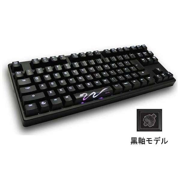 DK9087S3-AJNALAAW1 キーボード LED Backlit Tenkeyless Mechanical Keyboard CHERRY MX 黒軸 Shine3 [USB /コード ]