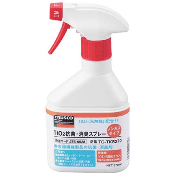 TC-TKS270 TiO2抗菌・消臭ノンガススプレー270mL 1本 製品画像