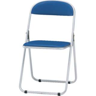 折りたたみパイプ椅子 ウレタンレザーシート貼り ブルー FC1000TS