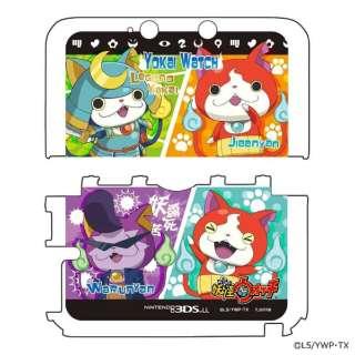 妖怪ウォッチ NINTENDO 3DS LL専用 カスタムハードカバー2 ジバニャンVer.【3DS LL】