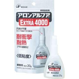 アロンアルファ EXTRA 4000 2g(5本入) AA400002AL5