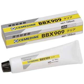 BBX909 135ml NA006