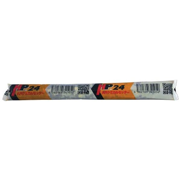 旭化成 AsahiKASEI サンコー 旭化成ケミカルHPタイプ 回転 打撃型 フィルムチューブ HP-24 1本 133-1400