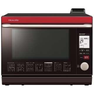 スチームオーブンレンジ ウォーターオーブン 「ヘルシオ」(30L) AX-GA100-R レッド系