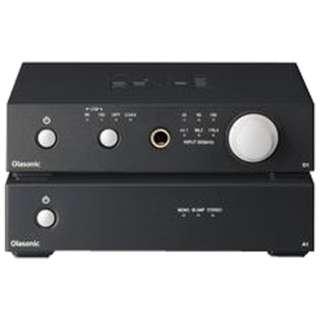 【ハイレゾ音源対応】プリアンプ機能付きD/Aコンバーター+パワーアンプセット(ブラック) NANO-D1+NANO-A1セット