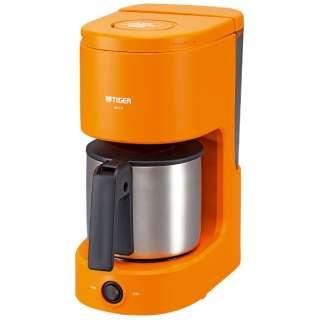 ACC-S060 コーヒーメーカー オレンジ