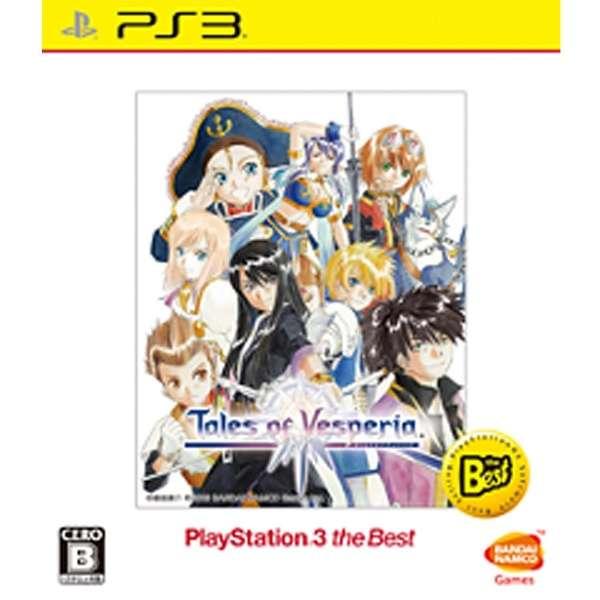 テイルズ オブ ヴェスペリア PlayStation3 the Best(再廉価版)【PS3 ...
