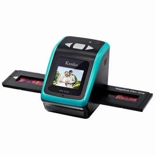 KFS-1450 フィルムスキャナー [USB]