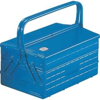 2段式工具箱 352X220X289 ブルー GL350B