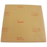 アドシート (鉄鋼用防錆紙)HS1-1000 HS11000 (1袋10枚) 《※画像はイメージです。実際の商品とは異なります》