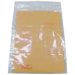 アドフィルム (チャック付ポリ袋入鉄鋼用防錆紙)Y1-S Y1S (1袋80巻) 《※画像はイメージです。実際の商品とは異なります》
