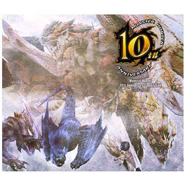 (ゲーム・ミュージック)/モンスターハンター10周年 コンピレーション・アルバム【セルフカバー】 【CD】
