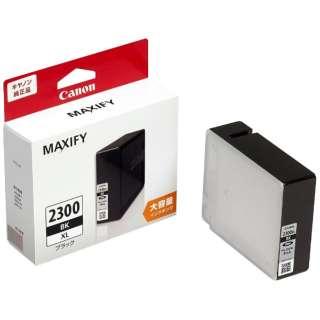 PGI-2300XLBK 純正プリンターインク ブラック(大容量)