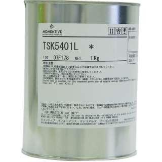シリコーン潤滑グリース TSK5401L1