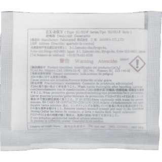 高性能吸湿剤 EX-10SU-12P 14g×12個入り EX10SU12P