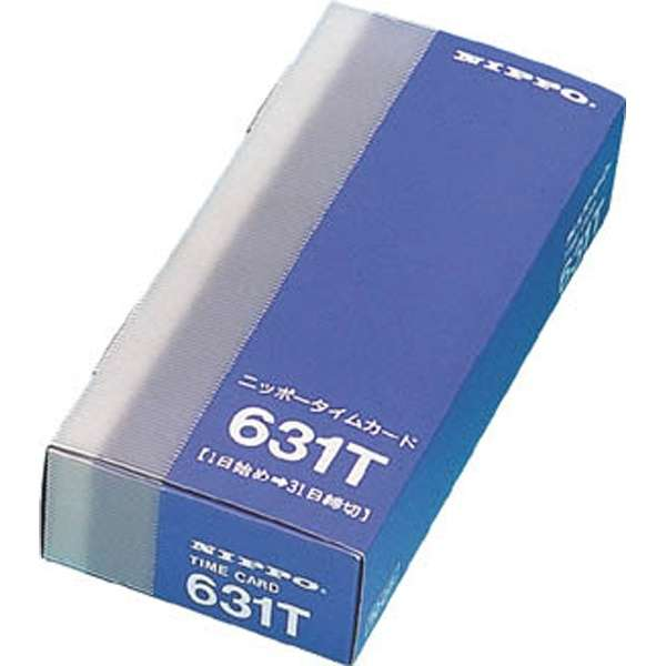 ニッポー タイムレコーダー用 タイムカード 631T