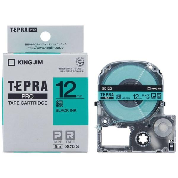 カラーラベル(パステル)テープ TEPRA(テプラ) PROシリーズ 緑 SC12G [黒文字 /12mm幅]