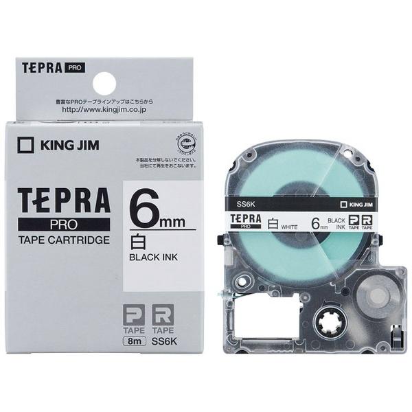 テプラPRO (339)