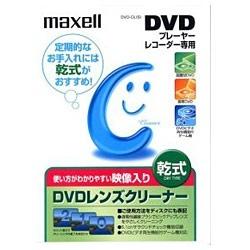 乾式DVDレンズクリーナー DVD-CL(S)