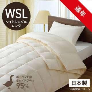 2枚合わせ羽毛布団 PR310-AB2 [ワイドシングル(セミダブル)ロング(170×230cm) /通年 /ポーランド産ホワイトグースダウン95% /日本製]