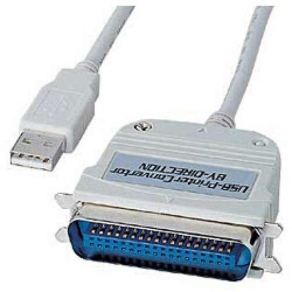 5.0m USBパラレル変換ケーブル 【A】⇔【パラレルプリンターケーブル】 USB-CVPR5